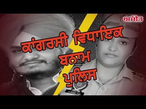 Davinder Singh Ghubaya Audio : ਘੁਬਾਇਆ ਨੇ ਮਹਿਲਾ ਪੁਲਿਸ ਅਧਿਕਾਰੀ ਨਾਲ ਕੀਤੀ ਬਦਸਲੂਕੀ, ਦੇ ਰਹੇ ਸਫਾਈਆਂ..