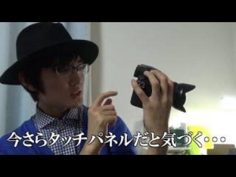 最強4Kミラーレス一眼カメラ! Panasonic G8がやってきた! PART1