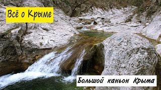видео Гора Ай-Петри в Крыму: где находится, как добраться, фото, описание
