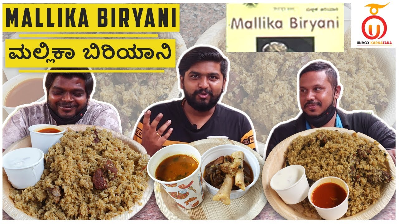Mallika Biryani with @SRINIDHI VLOGS | Must Taste Biryani | Unbox Karnataka | Kannada Food Review