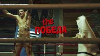 The Коля - ИдиВЖНаПМЖ # Коля Серга