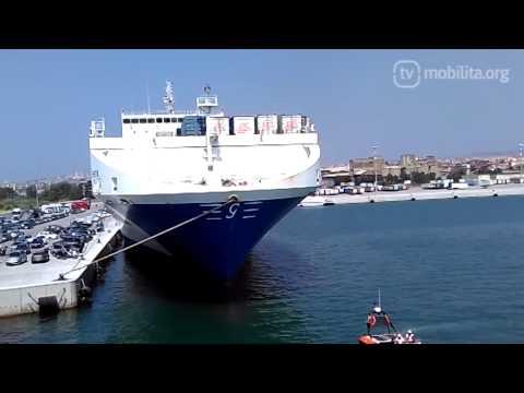Porto di Catania | Nuova darsena commerciale