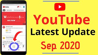 YouTube Latest Update 2020 | YouTube Latest Features 2020 | New Youtube Update | Youtube App Update