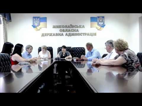 Миколаївська ОДА: Перше засідання конкурсної комісії 05.08.2020