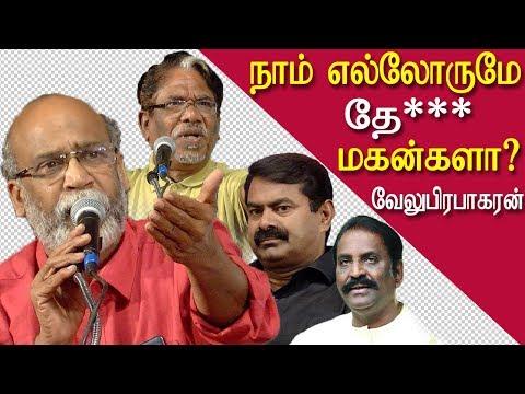 vairamuthu andal issue Velu Prabakaran speech kadavul 2 launch tamil news, tamil live news  redpix