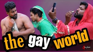 the GAY world | 4boysdown 4bd | funny sanu monu
