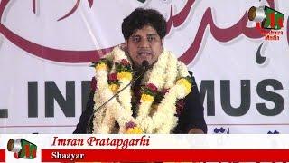 Imran Pratapgarhi 02, Belgaum Mushaira, 3/11/2016, Con. ASHFAQUE SIDDIQUI, Mushaira Media