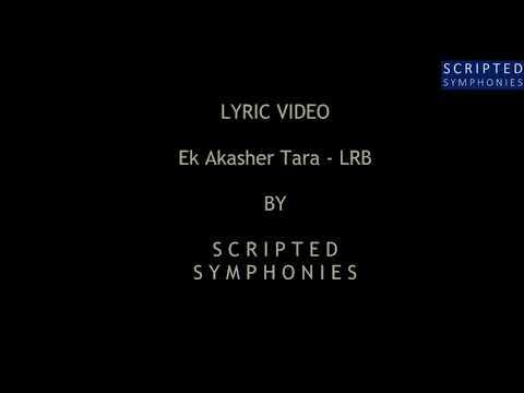 Ek Akasher Tara ( এক আকাশের তারা তুই একা গুনিস না)_LRB_by Scripted Symphonies