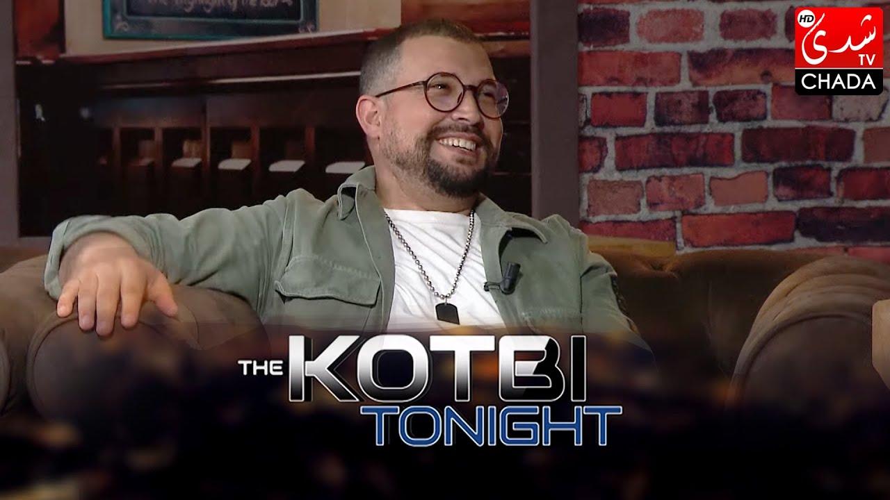 برنامج The Kotbi Tonight - الحلقة 23 | نزار إديل  و ياسر عماد | الحلقة كاملة