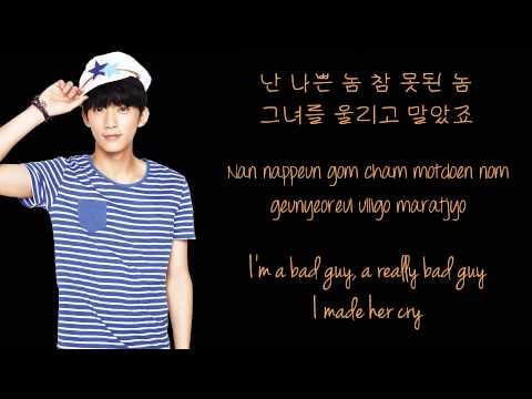 B1A4 - Good Love Colour Coded Lyrics (Han/Rom/Eng)
