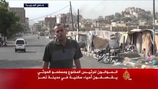 الموالون للرئيس المخلوع ومسلحو الحوثي يقصفون مدينة تعز