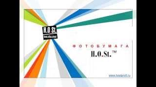 видео Фотобумага LOMOND глянцевая А4, 50 листов плотностью 200 г/м2, односторонняя