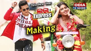 Love Express | Releasing NEW YEAR 2019 | Swaraj & Sunmeera Making A Film by Sidharth Music