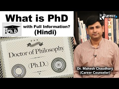 What Is PhD With Full Information? - Hindi || Rojgar TV