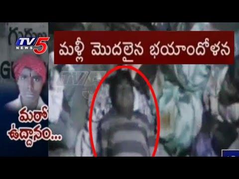 Kidney Deaths in Guraja Village | Adilabad | Telugu News | TV5 News