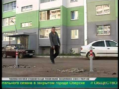 Платный двор на Краснопольской площадке