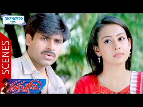 thammudu movie