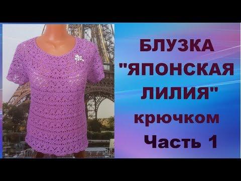 Страна мам платье лилии крючком