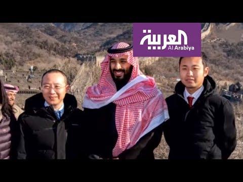 شاهد .. ولي العهد السعودي يزور سور الصين العظيم  - نشر قبل 3 ساعة