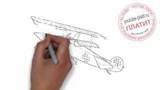 Самолеты нарисованные  Как просто нарисовать самолет за 33 секунды(как нарисовать самолет, как нарисовать самолёт поэтапно, как нарисовать самолет карандашом, как нарисовать..., 2014-07-26T14:05:35.000Z)