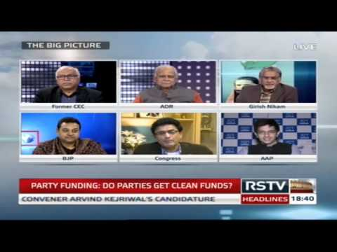 The Big Picture - Party funding: Do parties get clean funds?
