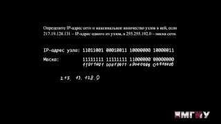 Информатика. Выпуск 10. Операционные системы и архитектура компьютерных сетей.