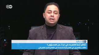 كيف تتعامل حركة حماس مع أزمة الكهرباء في غزة؟