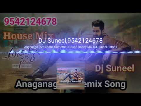 Song Dj songs telugu download naa songs Mp3 & Mp4 Download