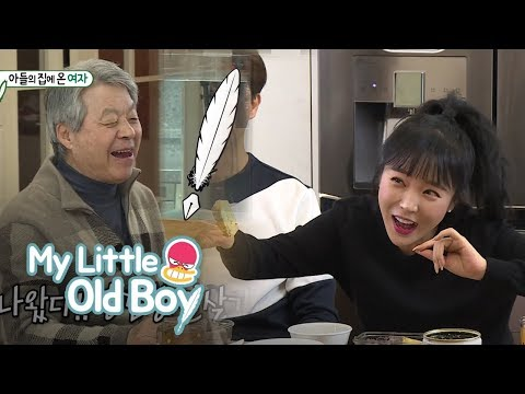 Hong Jin Young s Soo Hong's Father Her Specialty!! My Little Old Boy Ep 81