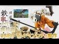 HGIBOランドマンロディ#01開封編『機動戦士ガンダム 鉄血のオルフェンズ』ガンプラ…