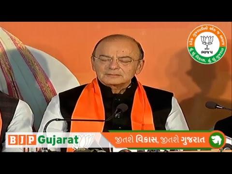 Press Conference of Shri Arun Jaitley From Media Center, Ahmedabad. Gujarat