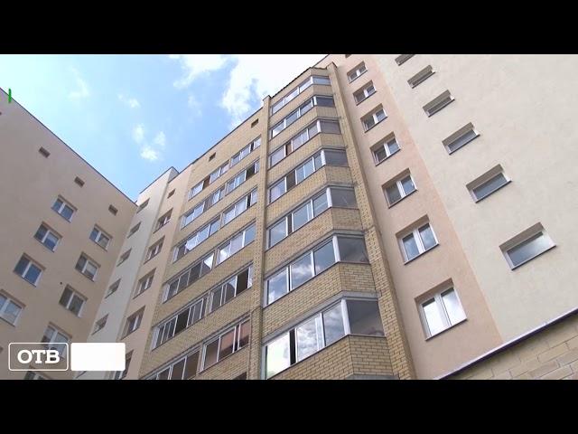 В Екатеринбурге неизвестные «закрывают» жилые дома на карантин