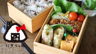 鮭のハーブフライ弁当~How to make today's obento【LunchBox】~352時限目