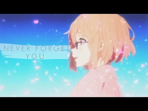 Never Forget You - AMV