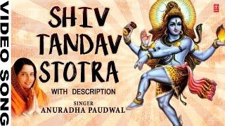 Shiv Tandav Stotram Sanskrit By Anuradha Paudwal I Shree Shiv Mahimn Stotram, Shiv Tandav Stotram