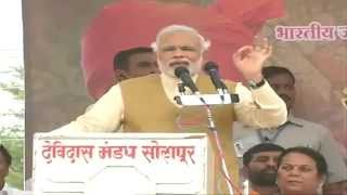 "Shri Narendra Modi addressing ""Bharat Vijay"" Rally in Solapur, Maharashtra"