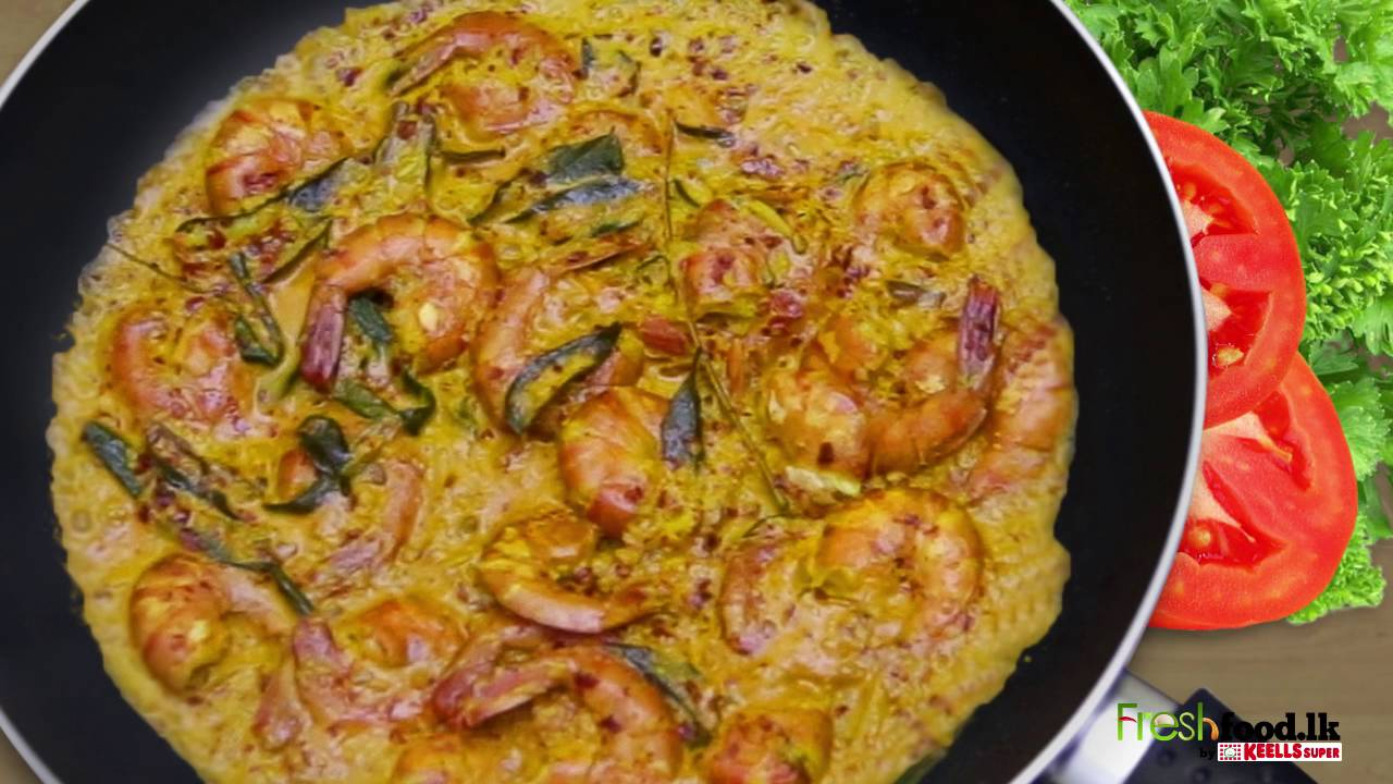 Prawn curry sinhala youtube prawn curry sinhala forumfinder Image collections