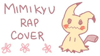 Repeat youtube video 【cover】mimikyu's song