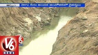 Khammam Ethipothala water project works still pending
