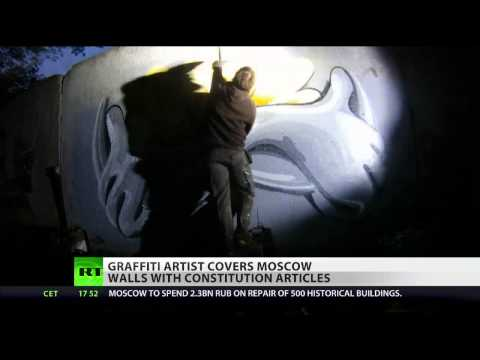 Constitution as Art: Graffiti artist covers Moscow walls with law articles