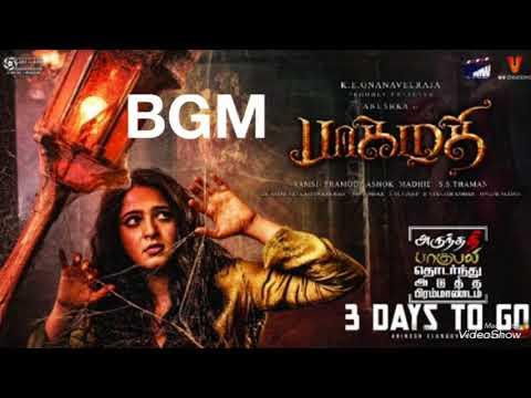 Bhaagamathie BGM High Definition Audio | SS Thaman