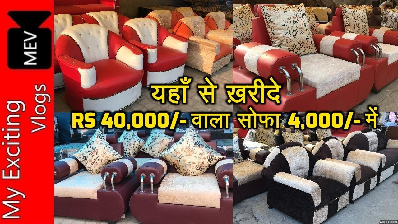 Sofa Set Offers In Mumbai Rs 40 000 Showroom Sofa For Rs 4000 Furniture Cheapest Market Shastri Park New Delhi