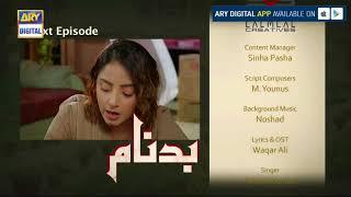 Badnaam episode 24 ( Teaser ) - ARY Digital Drama
