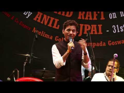 Aaja Re Aa Zara Aa By Anil Bajpai