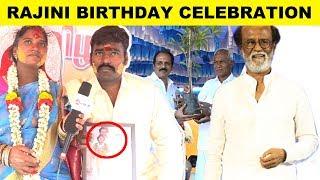 Special Celebration for Rajinikanth's Birthday