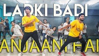 EARLY 2000's || LADKI BADI ANJAANI HAI || Dance Choreography ||  DGD