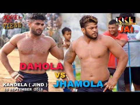 KANDELA KABADDI CUP FINAL || SUDHIR DALDA || VINAY KHATRI || KKL