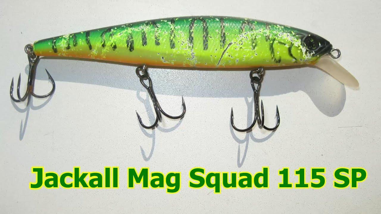 Jackall Mag Squad 115 SP