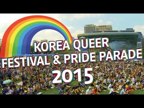Korea Queer Festival & Pride Parade 2015 (퀴어문화축제 & 퍼레이드) - 🇰🇷 TRAVEL KOREA