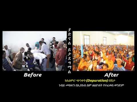 prophet Mesfin Beshu, Bethephage International Church, Ethiopia, Hawssa